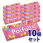 《セット販売》 明治 ポイフル (53g)×10個セット グミキャンデー Poifull ※軽減税率対象商品