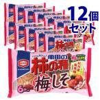 《セット販売》 亀田製菓 亀田の柿の種 梅しそ 6袋詰 (182g)×12個セット 柿の種 ※軽減税率対象商品