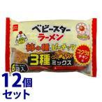 《セット販売》 おやつカンパニー ベビースター ラーメン コクうまチキン味 柿の種ミックス (24g×6袋)×12個セット ※軽減税率対象商品