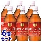 《セット販売》 ミツカン 純リンゴ酢 (500mL)×6個セット りんご酢 ※軽減税率対象商品