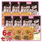 《セット販売》 ハチ食品 たっぷり明太子クリーム (260g)×6個セット パスタソース ※軽減税率対象商品