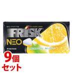 《セット販売》 クラシエ フリスクネオ レモンミント (35g)×9個セット タブレット ※軽減税率対象商品