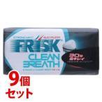 《セット販売》 クラシエ フリスク クリーンブレス ストロングミント (35g)×9個セット タブレット ※軽減税率対象商品