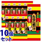 《セット販売》 永谷園 たらこ茶づけ (6.5g×6袋)×10個セット お茶漬け ※軽減税率対象商品