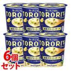 《セット販売》 ポッカサッポロ カップごはん トロリーズ 濃厚クリーミーチーズ (56.1g)×6個セット リゾット ※軽減税率対象商品