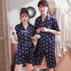 カップルペアルック夏半袖ショートパンツパジャマ前開き上下セット絹パジャマハート柄レディースメンズルームウエア部屋着寝間着
