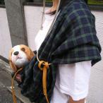 犬用スリングチェック柄.犬用キャリー.犬用キャリーバック.犬用だっこひも.犬用抱っこひも
