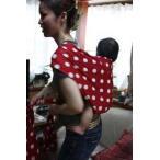 おんぶ紐(赤×オフ白)ベビースリング.だっこひも.抱っこひも.新生児.人気.出産祝い.おんぶ紐.授乳服.授乳ケープ.おくるみ