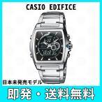 カシオ CASIO  エディフィス クォーツ Edifice EFA-120D-1AVEF メンズ 輸入品