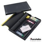 クレタケ 書道用品セット GM1-21 黒 A4サイズ