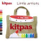 キットパス リトルアーティスト KLTA-1 日本理化学 ダストレス