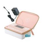 キングジム テプラ「PRO」 ラベルライター SR-GL2本体とACアダプタのセット