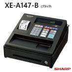 SHARP レジスタ普及型 XE-A147-B