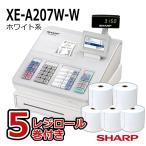 XEA207WW シャープ 電子レジスタ ホワイト
