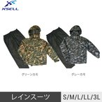 XSELLエクセル  DP6450 カモレインスーツ 上下  レインコート  S/M/L/LL/3L  【送料無料北海道・沖縄除く】