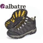 ALBATREアルバートル AL-TS1120 BROWN メンズトレッキングシューズ