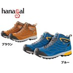 ショッピングトレッキングシューズ Hanagal(ハナガル)  HO-1201   メンズトレッキングシューズ  登山靴 Vibram 送料無料