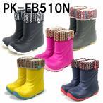 POOKIESプーキーズ PK-EB510N キッズ・ジュニアスノーシューズ・スノトレ