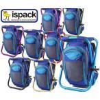 ショッピングバック ISPACKイスパックREVO TYPE ブルー 16L