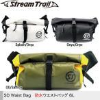 STREAM TRAILストリームトレイル SD WAIST BAG 防水 ウエストポーチ タックルバッグ ケース