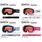 "SMITHスミス2017"" GAMBLERギャンブラー 3歳から8歳 ジュニアスキー・スノーボードゴーグル正規品  送料無料"