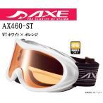 AXEアックス  2017年モデル ゴーグル AX460-ST  WTホワイト×オレンジ