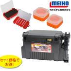 MEIHOメイホウ VS-7070 ライトゲームセットA アジング、メバリング 当店オリジナルタックルボックスセット