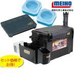 MEIHOメイホウ VS-7070  バスフィッシングフルセット  バサー 当店オリジナルタックルボックスセット