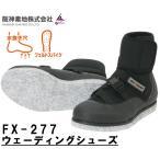 ║х┐└┴╟├╧е╧еєе╖еєене╕ FX277 ежезб╝е╟егеєе░е╖ехб╝е║ббежезе├е╚е╖ехб╝е║ ┴ў╬┴╠╡╬┴