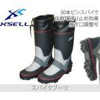 X'SELLエクセル  LF-217 スパイクブーツ すべり止め長靴 送料無料