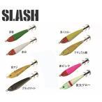 SLASHスラッシュ バウンスッテ 12号/45g 15号/55g SL-170 イカメタルゲーム