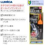 LUMICAルミカ 必殺太刀魚ウキ仕掛けセット Bタイプ 3号 タチウオ釣り仕掛け