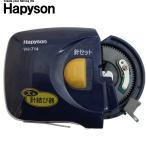HAPYSONハピソン YH-714 針結び器・太糸用