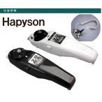 HAPYSONハピソン YH-201 ワカサギ用 電動リール