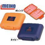MEIHOメイホウ FB-470 防水あきおくん ケース