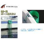タカ産業 ボード用スカリ 85-網 114cm 201408