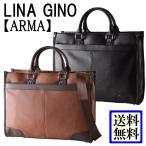 ビジネスバッグ メンズ ブリーフケース 人気 B4 PC対応 LINA GINO ARMA リナジーノ アーマ 22-5306