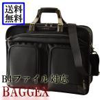 ビジネスバッグ メンズ ブリーフケース L B4 BAGGEX バジェックス 23-5552