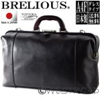 ダレスバッグ ボストンバッグ A4ファイル収納 日本製 ビジネスバッグ メンズ 出張 BRELIOUS ブレリアス 10428