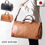ボストンバッグ メンズ 旅行 ゴルフ 日本製 トラベルバッグ ANDY HAWARD アンディハワード 10414