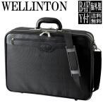 アタッシュケース ソフトアタッシュケース B4ファイル収納 ビジネスバッグ WELLINGTON 21220
