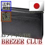 セカンドバッグ メンズ 本革 A5 日本製 BLAZER CLUB ブレザークラブ 25825