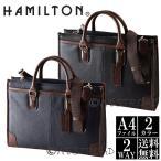 ビジネスバッグ メンズ ビジネス トートバッグ ブリーフケース A4 合皮 HAMILTON ハミルトン 26564-05