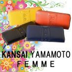 財布 レディース 長財布 革 牛革 山本寛斎 KANSAI YAMAMOTO ラウンドファスナー  MJ-5969