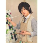Hey!Say!JUMP 山田涼介「2009 Spring Concert」クリアファイル[ 公式グッズ ]