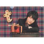 Kis-My-Ft2 [ 公式グッズ ] 玉森裕太「Thank you じゃん」非売品A5サイズ クリアファイル