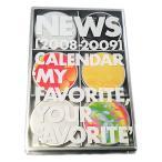 (中古)NEWS [ 公式グッズ ] 2008-2009 カレンダー