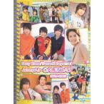 中山優馬/Sexy Zone/A.B.C-Z  2012.4-2013.3 カレンダー[ 公式グッズ ](中古ランクA)