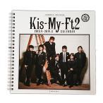 Kis-My-Ft2 2013.4-2014.3 カレンダー[ 公式グッズ ](中古ランクA)