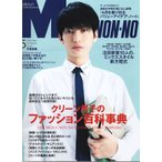 関ジャニ∞ [ 雑誌 ] 大倉忠義 表紙「MEN'S NON-NO 2015年5月号」(中古ランクB)